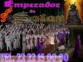 EMPERADOR DE SATAN!, MAXIMO RANGO! dentro de lo que es la BRUJERIA NEGRA!, esto si es VE