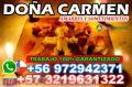 MAESTRA CARMEN AMARRES Y TRABAJOS ALTAMENTE GARANTIZADOS +56972942371
