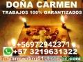Doña Carmen trabajos y Amarres garantizados