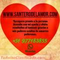 Recupera hoy mismo a tu pareja deseada con MAGIA NEGRA +51977183855