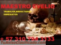 +57 3107943133 MAESTRO EVELIO MAXIMO PODER