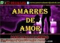 AMARRES PARA AMORES PROHIBIDOS