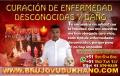 CURACIÓN DE DAÑOS POR ENFERMEDAD; RITUALES Y CONJUROS