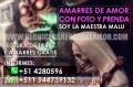AMARRES PERU