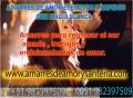 DOMINACIONES DE AMOR , MAS AMARRES DE AMOR LLAMA YA 982397509