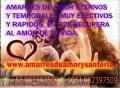 AMARRES DE AMOR EFECTIVOS Y ECONÓMICOS