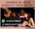 BAÑOS DE FLORECIMIENTO, ATRAE AMOR, SALUD Y RIQUEZA 0051 951749615