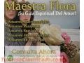 AMARRES DE AMOR LESBICOS EN MAGALLANES CONSULTA YA WHATSAPP +3223909012