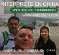 Traductor Interprete de español a chino Feria de Canton