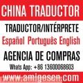 interpretetraductora-de-espanol-chino-ingles-de-canton-feiraguanzhou-1.jpg