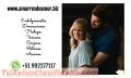 Hechizos de Amor y Retornos de Parejas +51992277117