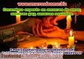 Amarres y Uniones de Amor +51992277117 con la poderosa Magia Negra