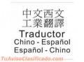 Traductor intérprete español chino en china Shanghái